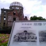 世界遺産原爆ドーム