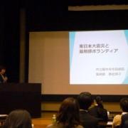 講演1 藤井寺市民病院 泰松先生