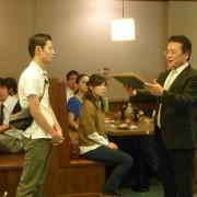 感謝状授与 福田久幸先生