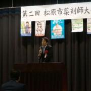 来賓あいさつ 澤井市長