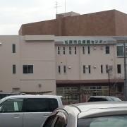 新しい保健センター