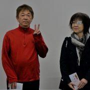 H30年文化の日 市長表彰
