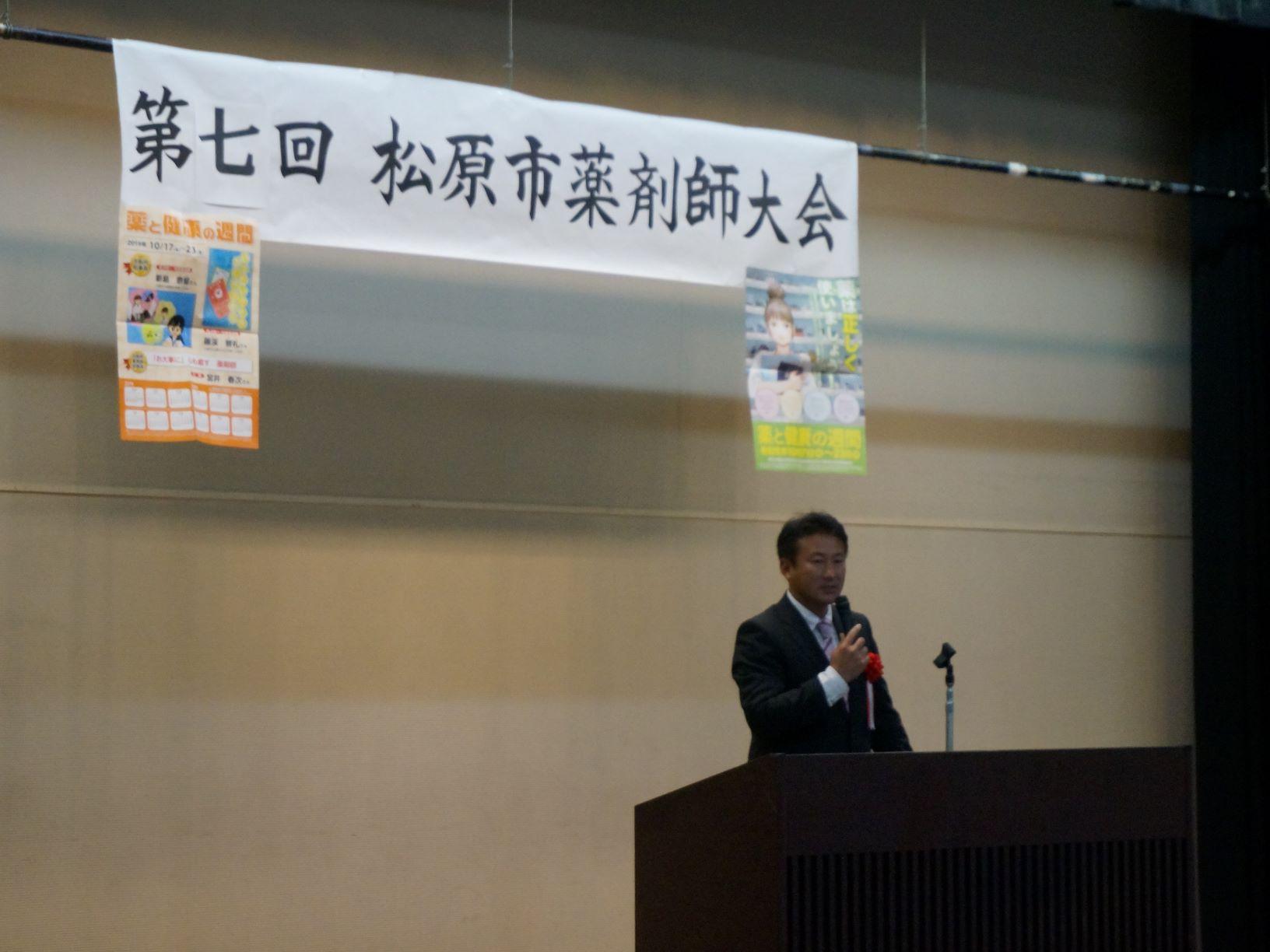 来賓挨拶 篠本市議会議長
