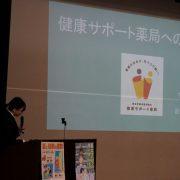 井内薬局実習生 木村さん