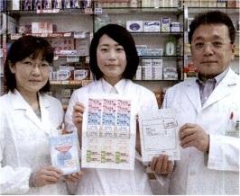 日経DIブランプリ学生賞受賞
